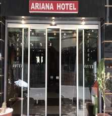 هتل-آریانا